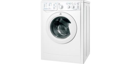 Почистване на пералнята – от външната страна